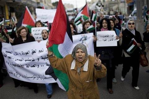 Палестинки