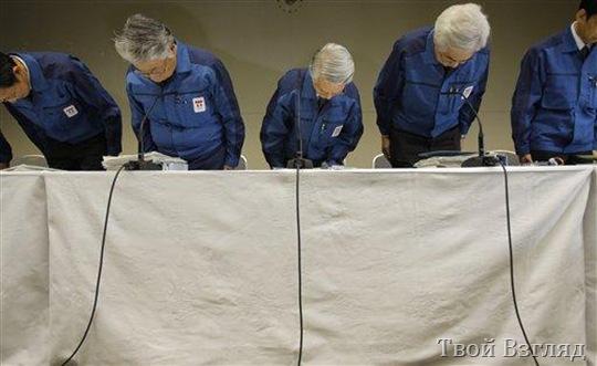 Конференция в Токио