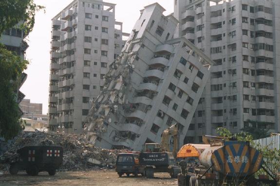 Землетрясения сегодня являются лишь