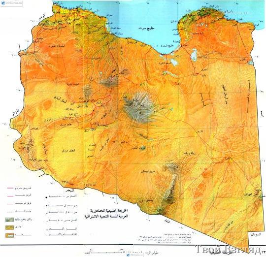 Карты Ливии. | Твой Взгляд: http://opinionblog.ru/karty-livii/