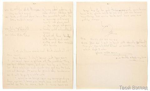 Письмо матери 1942 года