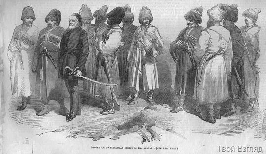 Грузия признала геноцид черкесов в царской России