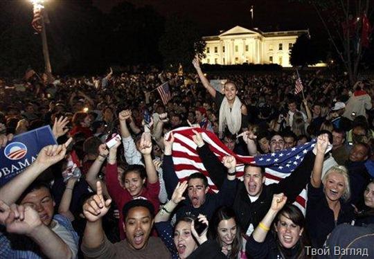 Толпа у Белого Дома