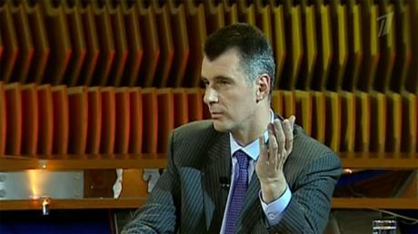 Интервью Михаила Прохорова Первому каналу в программе Познер 26 июня (видео)