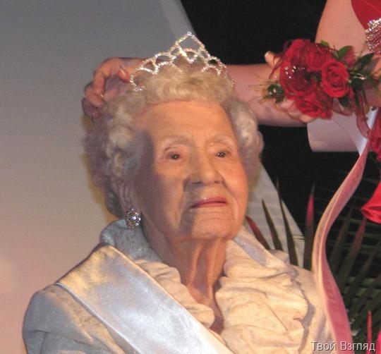 100-летняя мисс красоты (2)
