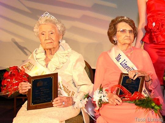 100-летняя мисс красоты (3)