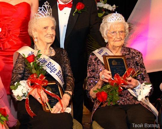 100-летняя мисс красоты (4)