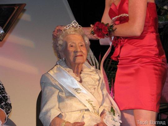 100-летняя мисс красоты (5)