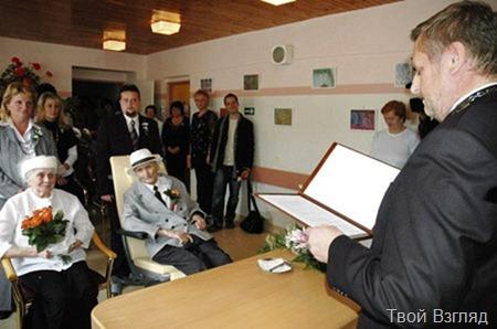 Самые старые жених и невеста (1)