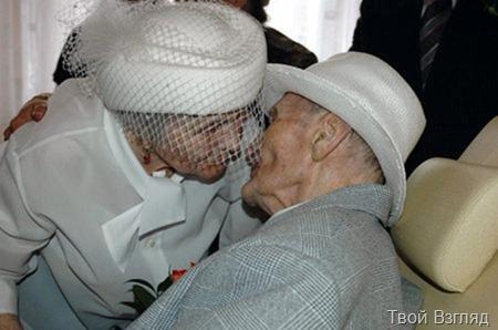 Самые старые жених и невеста (3)