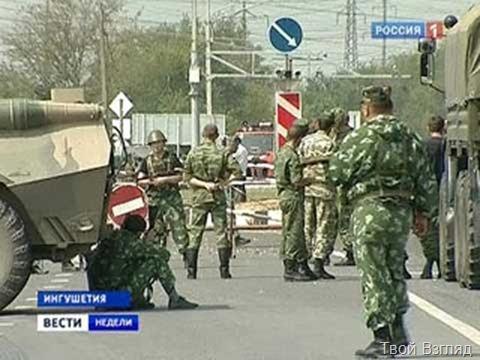Заминированный автомобиль в Хасавюрте, Дагестан