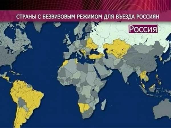 Грузия отменила визы для граждан России с 29 февраля. Видео