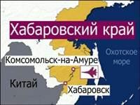 Разбился истребитель Су-30