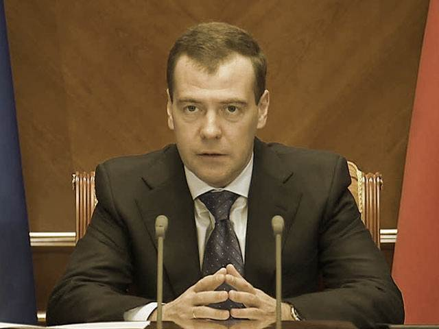 Медведев узаконил дистанционное образование