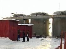 Ядовитые вещества в Ивановской области