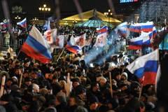 Митинг на Манежной площади в Москве 4 марта