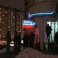 В Москве ограблен банк