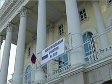Закончились выборы президента