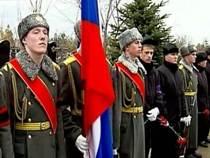 Звание Героя России посмертно присвоено майору Сергею Солнечникову
