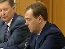 Переезд в «Большую Москву» госучреждений