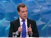 Полная версия интервью Медведева