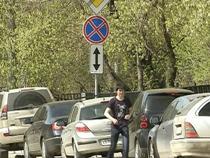 Паркон и новые штрафы за парковку в Москве