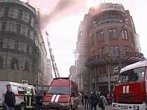 Крупный пожар в центре Москвы на Никольской улице (видео)