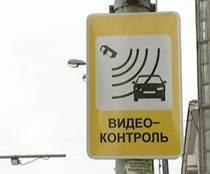 На дорогах России появится новый знак