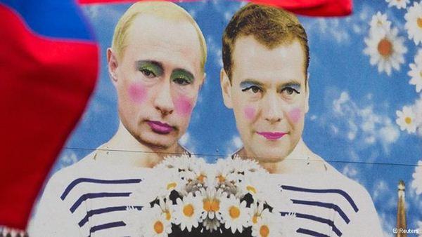 Немецкие геи против российской гомофобии