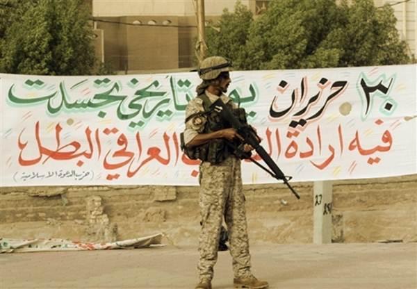 Теракт на стадионе в Ираке
