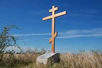 За ночь в России срубили и распилили четыре поклонных креста