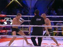 Первый Чемпионат России по смешанным единоборствам