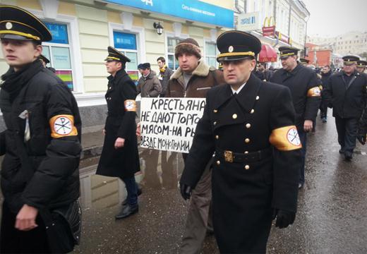 «Русский марш» в Москве. Прямая видеотрансляция, фотографии